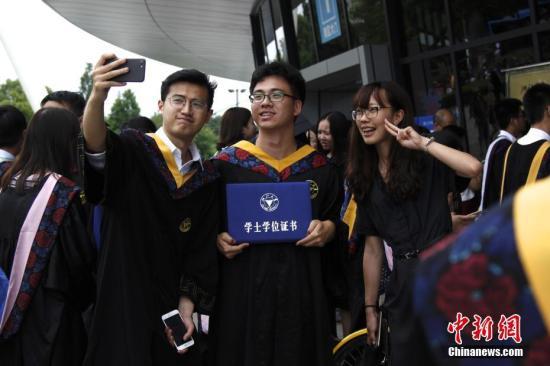 资料图:浙江大学本科生毕业典礼。 中新社记者 夏森森 摄