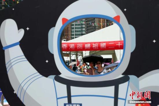 """6月29日,为庆祝香港回归祖国20周年,香港各界庆典委员会在维园举办""""创科驱动 成就梦想""""科技展。展出约168项展品。<a target='_blank' href='http://www.chinanews.com/'>中新社</a>记者 洪少葵 摄"""