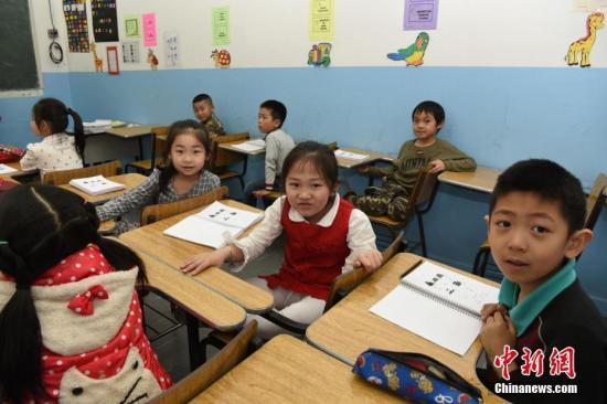 资料图:巴西德馨双语学校华人孩子在上课。。中新社记者 莫成雄 摄