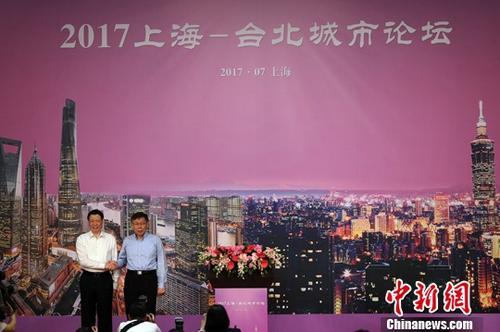 """7月2日,上海市市长应勇(图左)与台北市长柯文哲出席""""2017上海-台北城市论坛""""。当日,""""2017上海台北城市论坛""""在上海举行。此次论坛以""""健康城市""""为主题,将通过交流研讨,推动两市在社区卫生、智慧城市与民生服务、环保、青年创业的机遇与挑战等方面的经验分享和交流互动。 <a target='_blank' href='http://www.chinanews.com/'>中新社</a>记者 汤彦俊 摄"""