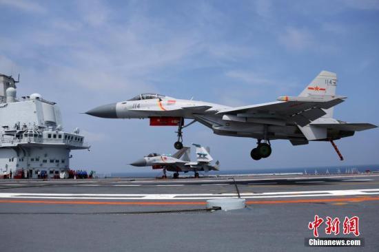 解读辽宁舰编队一级战斗部署:可随时对挑衅目标打击