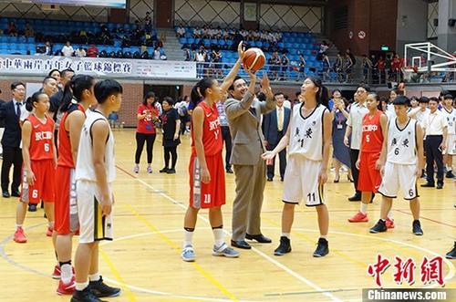 2017海峡杯中华两岸青年女子篮球锦标赛台北举办