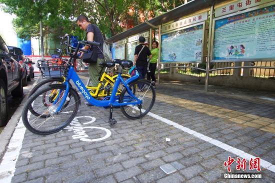 北京共享单车总量190万辆 局部地区闲置率达50%