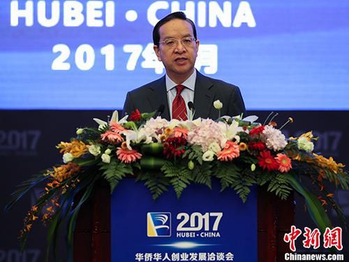 湖北省委书记蒋超良在开幕式上致辞。 中新社记者 张畅 摄