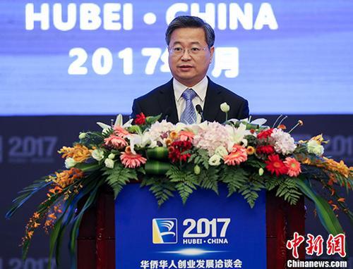 湖北省委副书记、武汉市委书记陈一新在开幕式上致辞。 中新社记者 张畅 摄