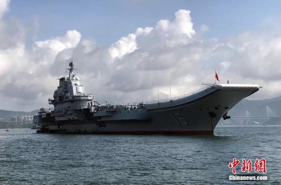 资料图:中国首艘航母辽宁舰中新社记者 邢一 摄