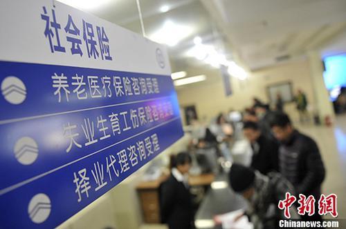 人社部、财政部、国务院扶贫办日前发布《关于切实做好社会保险扶贫工作的意见》。(资料图) <a target='_blank' href='http://www.chinanews.com/'>中新社</a>记者 韦亮 摄