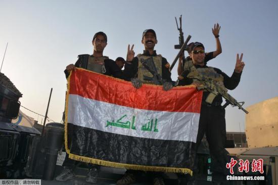 伊拉克总理正式宣布摩苏尔全面解放。伊拉克政府军2016年10月发起收复摩苏尔的攻势,今年1月收复东部城区,2月发起收复西部城区的军事行动。
