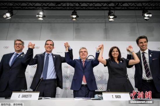 国际奥委会130届全会7月11日在瑞士洛桑举行投票,一致决定2024年和2028年夏季奥运会的承办城市将同时产生,现在唯一的悬念是两个申办城市洛杉矶和巴黎谁先举办。