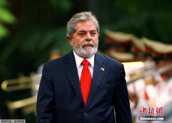 资料图:巴西前总统卢拉