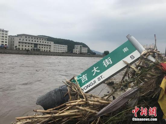 资料图:吉林暴雨引发洪水。苍雁 摄