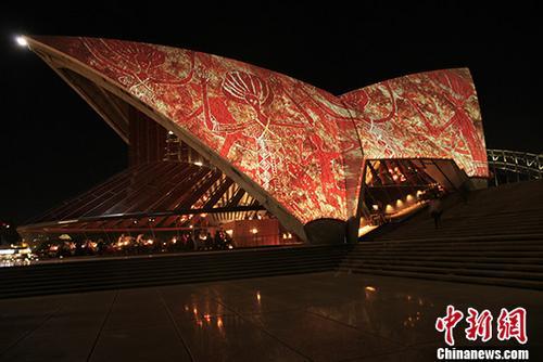 资料图:澳大利亚悉尼歌剧院。(<a target='_blank' href='http://www.chinanews.com/'>中新社</a>记者 林丹 摄)