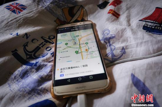 资料图。中新网记者 李霈韵 摄