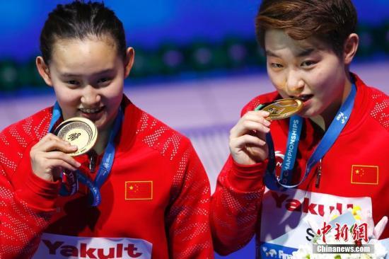 2017世锦赛,任茜、司雅杰曾夺得女单10米台冠军。 (质料图)a target='_blank' href='http://www.chinanews.com/'中新社/a记者 富田 摄