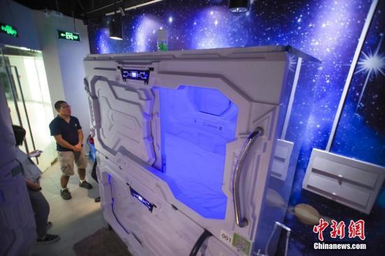 共享睡眠太空舱年利润可超百万 消防难过关