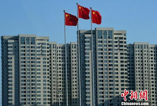 资料图:福州一处房地产楼盘。<a target='_blank' href='http://www.chinanews.com/'>中新社</a>记者 张斌 摄