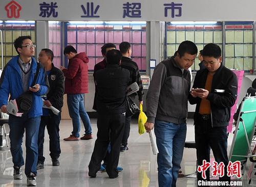 图为求职者在福州就业超市了解有关就业信息。(资料图片) <a target='_blank' href='http://www.chinanews.com/'>中新社</a>记者 张斌 摄