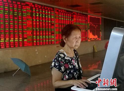 德勤:前三季度A股新股数量与融资金额显著增加
