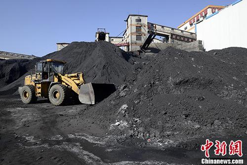 煤炭。(资料图片) /p中新社记者 韦亮 摄