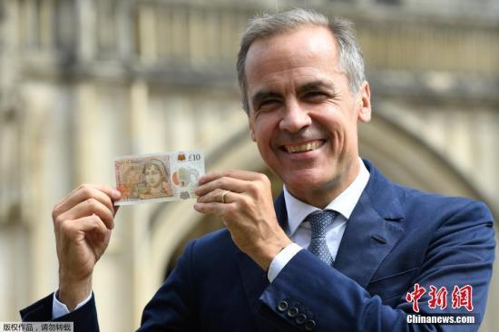 英央行行长:无协议脱欧将对经济带来瞬间冲击