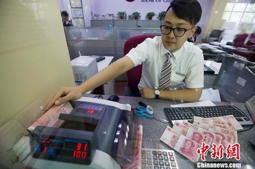 银行工作人员正在清点货币。(资料图) <a target='_blank' href='http://www.chinanews.com/'>中新社</a>记者 张云 摄