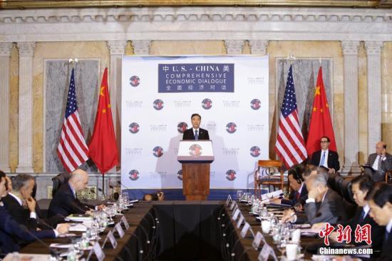中国国务院副总理汪洋致辞。 中新社记者 廖攀 摄