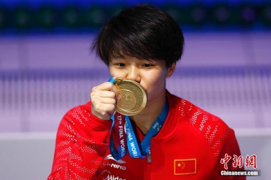 施廷懋开启卫冕之路。(资料图:2017游泳世锦赛,施廷懋夺得女子3米板冠军。)中新社记者 富田 摄