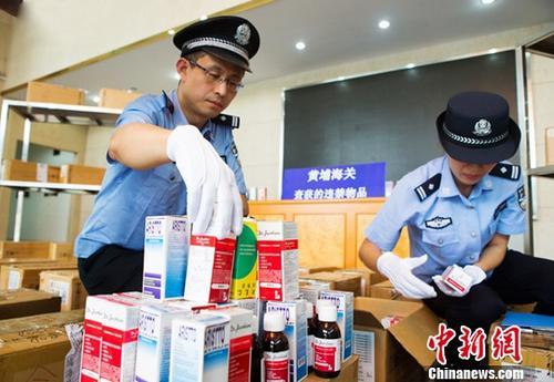 """资料图:海关查获新型毒品""""咳嗽水""""。<a target='_blank' href='http://www.chinanews.com/'>中新社</a>记者 林晓薇 摄"""