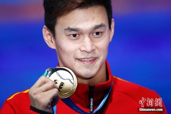 资料图:布达佩斯世锦赛,孙杨首次摘男子200米自由泳金牌
