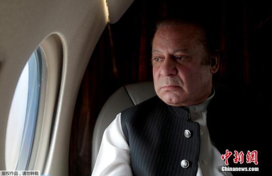 资料图:巴基斯坦前总理谢里夫。