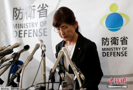 资料图:日本防卫相稻田朋美。