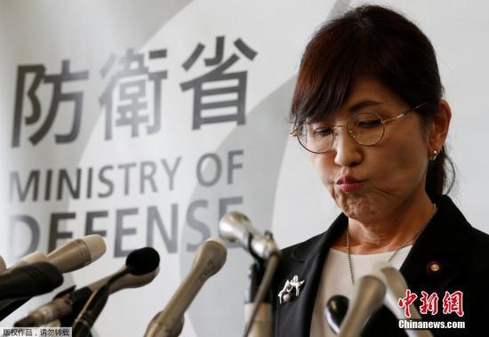 当地时间7月28日,日本东京,日本防卫大臣稻田朋美在记者会上正式宣布辞职。