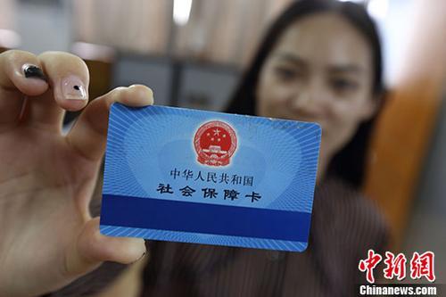 材料图。 a target='_blank' href='http://www.chinanews.com/'中新社/a记者 泱波 摄