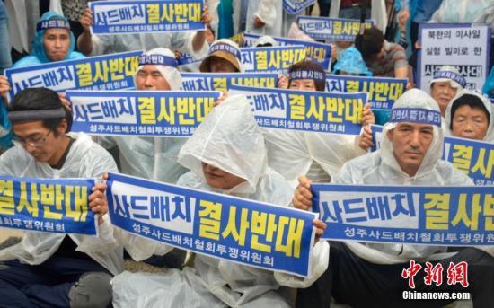 """7月31日,韩国反""""萨德""""市民团体冒雨聚集在总统府青瓦台附近,举行反""""萨德""""集会,抗议韩国政府追加部署""""萨德""""发射车的决定。中新社记者 吴旭 摄"""