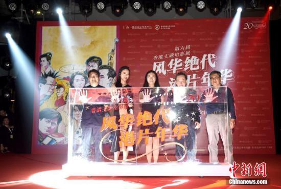 7月31日,第六届香港主题电影展开幕式在北京举行,香港特别行政区政府驻北京办事处主任傅小慧(中)、著名演员汤唯(左二)、安乐影片有限公司总裁江志强(右二)、香港电影海报画家阮大勇(右一)和香港导演许思维(左一)共同为电影展启幕。 中新社记者 侯宇 摄