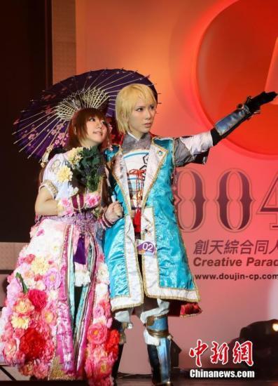 资料图:cosplay。<a target='_blank' href='http://www.chinanews.com/'>中新社</a>记者 谢光磊 摄