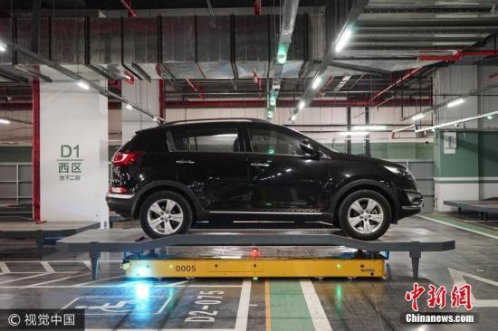 资料图:停车场。李三弦 摄 图片来源:视觉中国