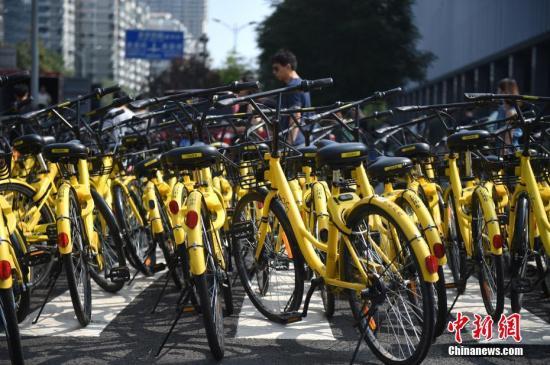 资料图:北京街头的共享单车。 <a target='_blank' href='http://www.chinanews.com/'>中新社</a>记者 侯宇 摄