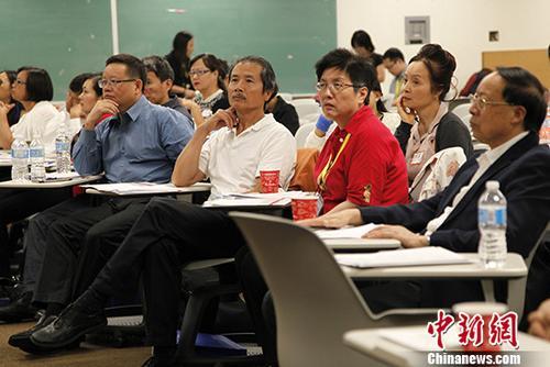 当地时间8月5日,由加拿大华文教育学会主办的第五届国际中文教学研讨会在多伦多举行。图为与会者专注听会。 <a target='_blank' href='http://www.chinanews.com/'>中新社</a>记者 余瑞冬 摄