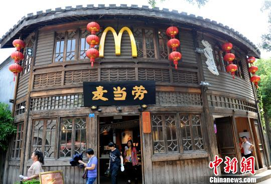 McDonald's to stop using straws in China