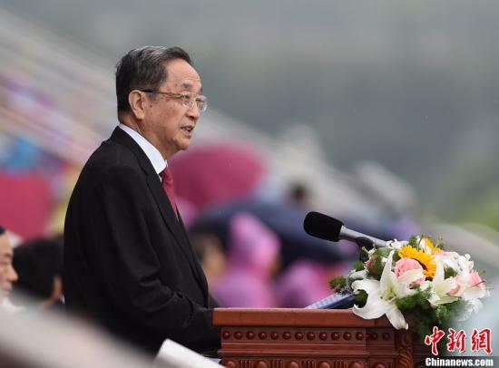 8月8日下午,庆祝XYfn蒙古自治OZt1成立70周年大会在CSNA和浩特举5p7n,中共中9H5B政治局常psvL、全国政plzO主席俞正1jKD在大会上wNwm话。中新riCX记者 侯宇 摄