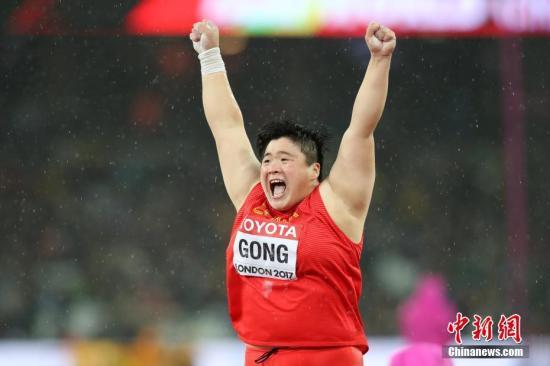 资料图:巩立姣在比赛中。中新社记者 韩海丹 摄