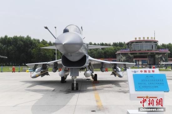 资料图:歼-10B飞机。<a target='_blank' href='http://www.chinanews.com/'>中新社</a>记者 张瑶 摄