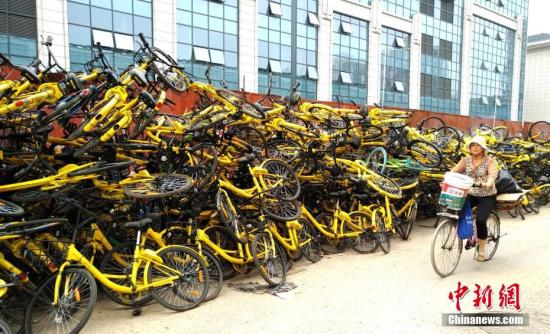 Beijing to further regulate shared bikes with half idle