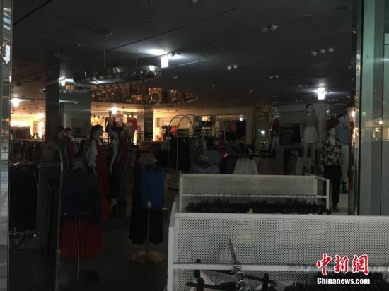 8月15日下午,台电公司大潭电厂6部机组跳脱,供电容量减少约400万千瓦,导致全台湾17个县市陆续传出无预警停电意外,668万户受影响。图为台北市最繁华的信义商圈的大型商场停电,商场内一片漆黑,将顾客全部疏散,备用紧急照明灯启动。<a target='_blank' href='http://www.chinanews.com/'>中新社</a>记者 路梅 摄