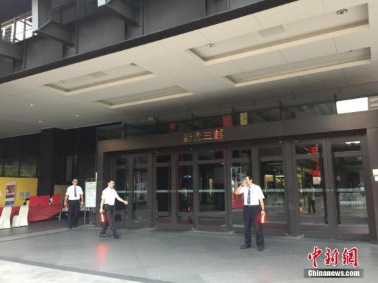 资料图:中国台湾地区台北市一商业楼。<a target='_blank' href='http://www.chinanews.com/'>中新社</a>记者 路梅 摄