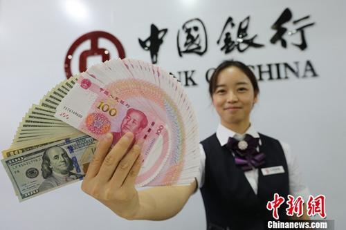 中国外汇储备连续8个月回升截至9月末31085亿美元