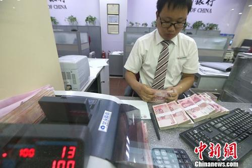 资料图:银行工作人员正在清点货币。<a target='_blank' href='http://www.chinanews.com/' _fcksavedurl='http://www.chinanews.com/'>中新社</a>记者 张云 摄