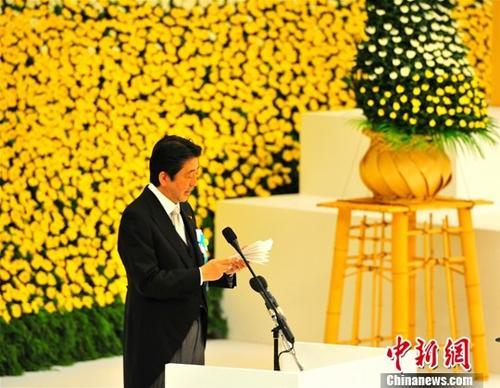 """8月15日,""""全国战殁者追悼仪式""""循例在东京的日本武道馆举行。日本首相安倍晋三出席并致辞,但仍不提对亚洲各国的加害责任。中新社记者 吕少威 摄"""
