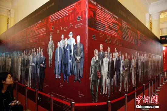 日媒关注上海将建东京审判纪念馆 或为抗日教育基地